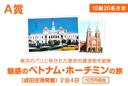 SnapCrab_NoName_2014-9-1_20-19-13_No-00