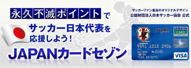 SnapCrab_NoName_2014-11-18_21-8-3_No-00