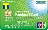 Yahoo! JAPAN JCB カードイメージ画像