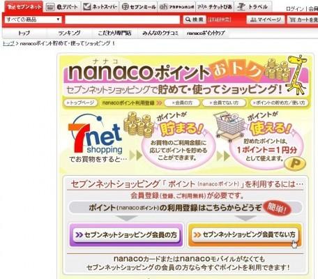 SnapCrab_NoName_2015-3-14_21-40-50_No-00