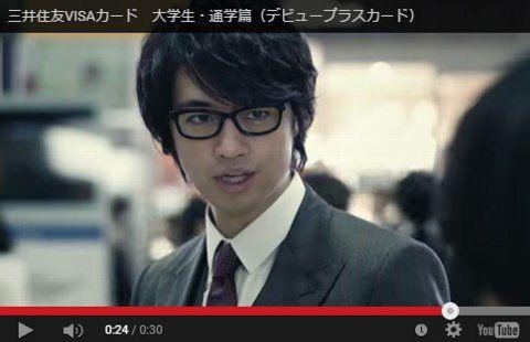 只今三井住友VISA デビュープラスカードでは、「ココカラ、ハジマル。キャンペーン」実施中ですよ!