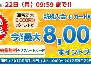 SnapCrab_NoName_2017-5-19_12-43-18_No-00
