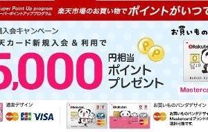SnapCrab_NoName_2017-7-3_12-57-35_No-00