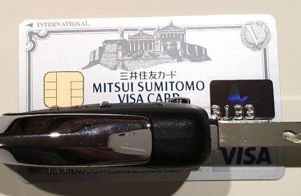 私が使用している三井住友VISAカード