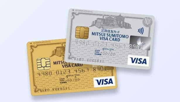 三井住友VISAカードのイメージ画像