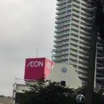 私の街にあるイオンの画像