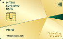 20代専用のゴールドカード『プライムゴールドカード』