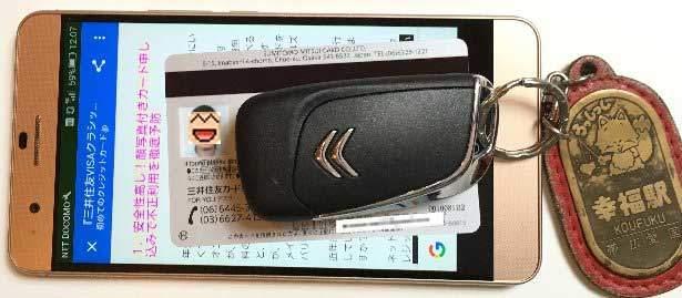 三井住友VISAカードなら顔写真入りで不正使用を予防してくれて安心です