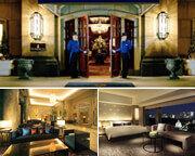 ホテル宿泊優待「VJホテルステイプラン」