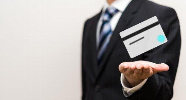 2枚目のクレジットカード選びのイメージ画像