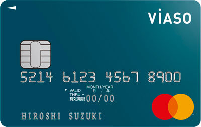 ビアソカードの新券面デザイン