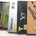 楽天カード・Amazon Mastercardクラシック・Yahoo! JAPANカード3枚持ち