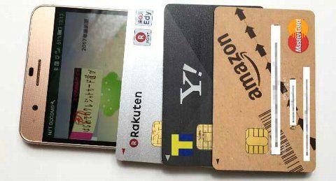 楽天カード・Amazon Mastercardクラシック・Yahoo! JAPANカード3枚持ちにするメリット