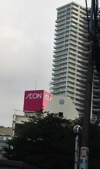 私の街にあるイオン