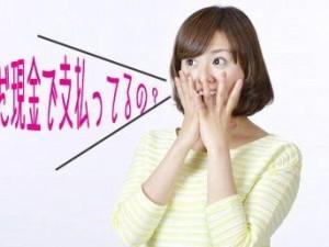 surprised-woman01