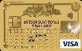 プライムゴールドカードのサムネイル画像