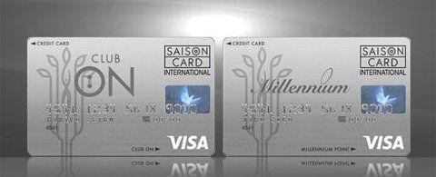 クラブ・オン/ミレニアムカード セゾンは「西武百貨店」や「そごう」を利用している人におすすめのクレジットカードです