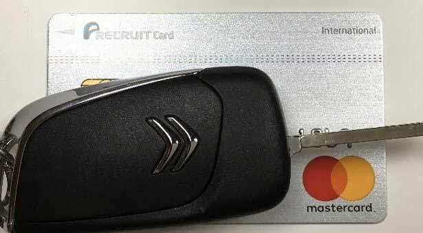 初めてのクレジットカードにもおすすめのリクルートカードの画像
