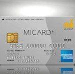 三越伊勢丹グループ百貨店を利用する機会の多い人には、ポイントがどんどん貯まる『MICARD(エムアイカード)』がオススメです!