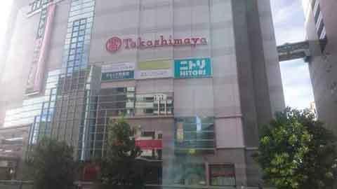 高島屋でショッピングを楽しむ人におすすめ!「タカシマヤカード」のメリットとデメリットーまとめ