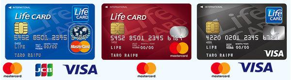 お洒落なカードデザインも人気の理由です。各々の好みに合わせて3色から選べるのもいいですよね