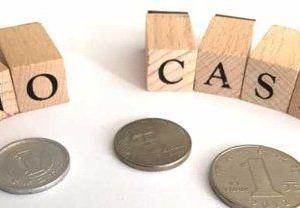 cash-less