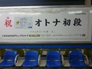 『三井住友VISAデビュープラスカード』が新社会人の定番カードと言われている理由とは