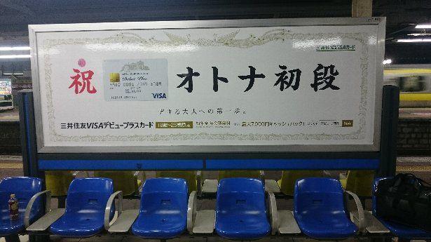 『三井住友カード デビュープラス』が新社会人の定番カードと言われている理由とは