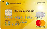 SBS Premium Card (DP)